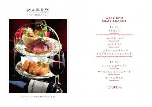 02_03_dinner_pc